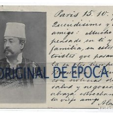 Postales: (PS-66582)POSTAL MANUSCRITA DE JUAN PEDRO ALADRO Y KASTRIOTA DESCENDIENTE DEL HEROE DE ALBANIA. Lote 295722308
