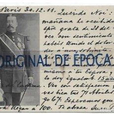 Postales: (PS-66583)POSTAL MANUSCRITA DE JUAN PEDRO ALADRO Y KASTRIOTA DESCENDIENTE DEL HEROE DE ALBANIA. Lote 295722418