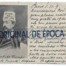 Postales: (PS-66585)POSTAL MANUSCRITA DE JUAN PEDRO ALADRO Y KASTRIOTA DESCENDIENTE DEL HEROE DE ALBANIA. Lote 295722693