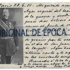 Postales: (PS-66586)POSTAL MANUSCRITA DE JUAN PEDRO ALADRO Y KASTRIOTA DESCENDIENTE DEL HEROE DE ALBANIA. Lote 295722823