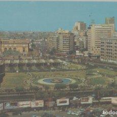 Postales: LOTE B-POSTAL EL CAIRO EGIPTO. Lote 295972728