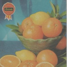 Postales: LOTE B-POSTAL PUBLICIDAD NARANJAS SPANIA. Lote 295984338