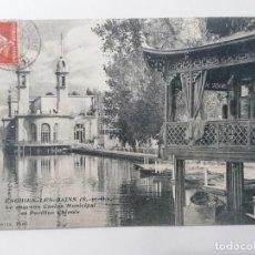 Postales: POSTAL ENGHIEN-LES-BAINS, EL NUEVO CASINO MUNICIPAL, AÑOS 20. Lote 296714763