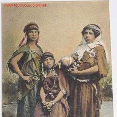 Postales: POSTAL DE MUJERES BEDUINAS - PROTECTORADO MARRUECOS. Lote 26447985