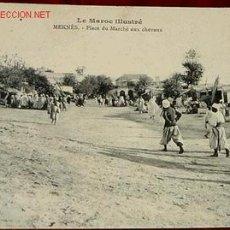Postales: ANTIGUA POSTAL DE MEKNES 1914 PLAZA DEL MERCADO DE CABALLOS - PROTECTORADO ESPAÑOL EN MARRUECOS. Lote 1828101
