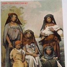 Postales: POSTAL DE MUJERES BEDUINAS - PROTECTORADO MARRUECOS. Lote 18509159