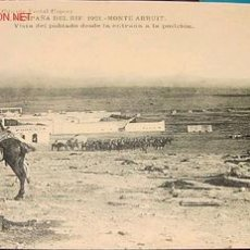 Postales: MONTE ARRUIT - CAMPAÑA DEL RIF 1921- GUERRA DE MARRUECOS PROTECTORADO ESPAÑOL - IMPRESIONANTE. Lote 26011956
