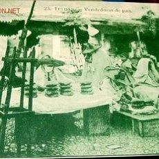 Postales: ANTIGUA POSTAL DE MARRUECOS - TETUAN. Lote 125662