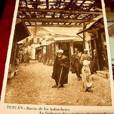 Postales: ANTIGUA POSTAL DE MARRUECOS - TETUAN. Lote 934590