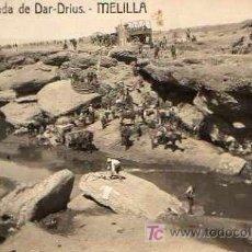 Postales: AGUADA DE DAR-DIUS MELILLA (GUERRA MELILLA). Lote 4344226