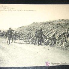 Postales: ANTIGUA POSTAL - CAMPAÑA DEL RIF - 1921 - OCUPACION DEL HARCHA COLUMNA DESCANSANDO - FOTOTIPIA HAUSE. Lote 24085115