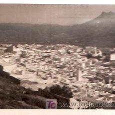 Postales: POSTAL TETUAN VISTA PANORAMICA . Lote 5823711