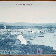 Postales: ANTIGUA POSTAL DE LA GUERRA DEL RIF (MARRUECOS) . RINCON DE MEDIK - EDICION M. ARRIBAS - SIN CIRCULA. Lote 11516132