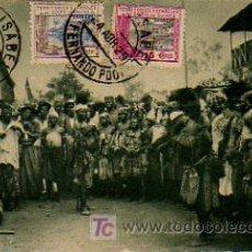 Postales: GUINEA ESPAÑOLA. PÁMUES BAILANDO EN LAS CALLES DE SANTA ISABEL. . Lote 6166373