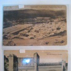 Postales: TETUAN (ESPAÑA) - LOTE 2 POSTALES ORIGINALES. Lote 8617021
