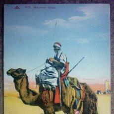 Postales: POSTAL ARABE - 1098 - MÉHARISTE TARGUI . Lote 27259262