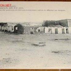 Postales: ANTIGUA POSTAL DE LA CAMPAÑA DEL RIF - 1921 . RESTOS DEL POBLADO DE ZELUAN MOMENTOS ANTES DE ENTRAR. Lote 20824855