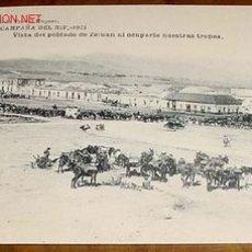 Postales: ANTIGUA POSTAL DE LA CAMPAÑA DEL RIF - 1921 . POBLADO DE ZELUAN AL OCUPARLO NUESTRAS TROPAS - EDICIO. Lote 20824856