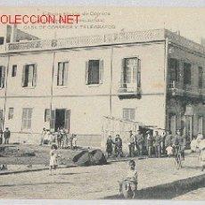 Postales: ANTIGUA POSTAL LARACHE - MARRUECOS - CASA DE CORREOS Y TELEGRAFOS - NO CIRCULADA - ED. HAUSER Y MENE. Lote 2237134