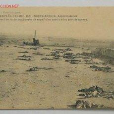 Postales: TARJETA POSTAL MARRUECOS. CAMPAÑA DEL RIF. 1921. MONTE ARRUIT. Lote 12368200