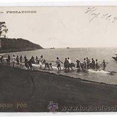 Postales: POSTAL: GUINEA. FERNANDO POO. FOT. CRAVID. CIRCULADA EN 1912. Lote 14666480