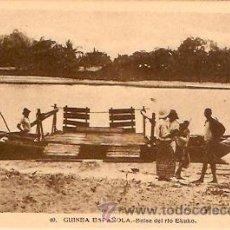 Postales: POSTAL GUINEA ESPAÑOLA BALSA DEL RIO EKUKO. Lote 9981729