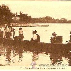 Postales: POSTAL GUINEA ESPAÑOLA CAYUCO EN EL EKUKO. Lote 9981749