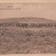 Postales: POSTAL ANTIGUAL : MELILLA - VISTA DEL CAMPAMENTO DEL SEBT. Lote 10863799