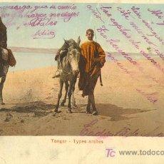 Cartes Postales: TARJETA POSTAL DE TANGER. TYPES ARABES. Lote 10911503