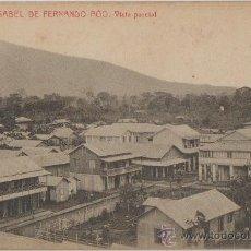 Postales: TARJETA POSTAL SANTA ISABEL DE FERNANDO POO VISTA PARCIAL AFRICA ESPAÑOLA GUINEA ESPAÑOLA. Lote 23318151