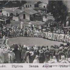 Postales: TARJETA POSTAL TETUAN TIPICA DANZA ARABE AFRICA ESPAÑOLA BAILE FOTO RUBIO FOLKLORE ARABES. Lote 11507523