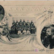 Postales: TARJETA POSTAL DE FERNANDO POO (GUINEA ESPAÑOLA) - MISIONES ESPAÑOLAS DEL CORAZON DE MARIA. Lote 15111276