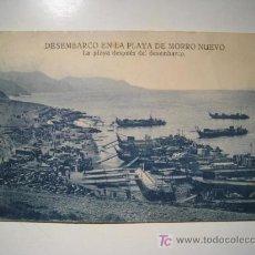 Postales: POSTAL MELILLA: DESEMBARCO PLAYA MORRO NUEVO (ARRIBAS). Lote 13439113