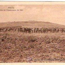 Postales: POSTAL MELILLA VISTA DEL CAMPAMENTO DEL SEBI. Lote 13581675