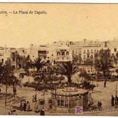 Postales: BONITA POSTAL - TETUAN - LA PLAZA DE ESPAÑA. Lote 34587063