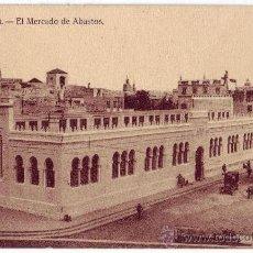 Postales: TETUÁN: EL MERCADO DE ABASTOS. EDICIONES M. ARRIBAS . NO CIRCULADA. (AÑOS 30). Lote 25271109