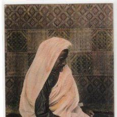 Cartes Postales: TARJETA POSTAL DE TANGER Nº 24. TYPES MAROCAINS, LA PRIERE. AU BON MATHURIN. Lote 15488427