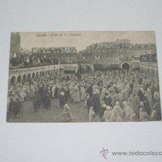 Postales: LARACHE ( MARRUECOS ) FIESTA DE LOS AYSAGUAS . ANIMADA . SIN CIRCULAR . EDIC. TADDEI . . Lote 16040322