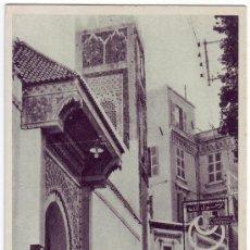 Postales: TÁNGER (MARRUECOS): GRAN MEZQUITA / GRAND MOSQUÉE. EDITION TUKKER. NO CIRCULADA (AÑOS 50). Lote 27174641