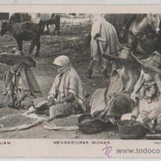 Postales: TARJETA POSTAL DE TETUAN VENDEDORAS MORAS AFRICA ESPAÑOLA FOLKLORE ARABE MARRUECOS. Lote 16464898