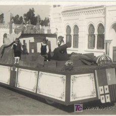 Postales: FOTO POSTAL LARACHE, FIESTAS JUNIO 1930 ARAGON. Lote 25462523