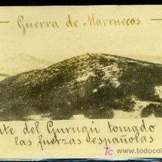 Postales: TARJETA POSTAL FOTOGRAFICA. GUERRA DE MARRUECOS. MONTE DEL GURUGU TOMADO POR LAS FUERZAS ESPAÑOLAS.. Lote 19400131