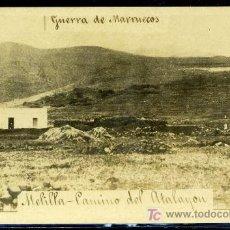 Postales: TARJETA POSTAL FOTOGRAFICA. GUERRA DE MARRUECOS. MELILLA. CAMINO DEL ATALAYON.. Lote 19400141