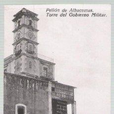 Postales: PEÑÓN DE ALHUCEMAS.- TORRE DEL GOBIERNO MILITAR.. Lote 20962664