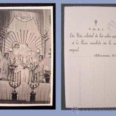 Postales: POSTAL - FOTOGRAFIA DIVINA INFANTITA / ALHUCEMAS 1956. Lote 27504597