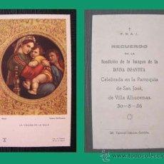 Postales: RECORDATORIO BENDICION IMAGEN DIVINA INFANTITA / ALHUCEMAS 1956. Lote 27504594