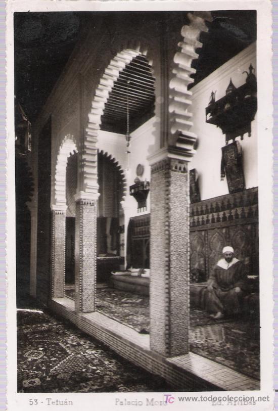 TETUÁN.- PALACIO MORO. FRANQUEADO Y FECHADO EN TETUÁN EN 1951. (Postales - Postales Temáticas - Ex Colonias y Protectorado Español)