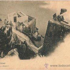 Cartes Postales: 1961 - ALHUCEMAS - EL CEMENTERIO - ANTIGUA POSTAL HAUSER Y MENET. Lote 25874331