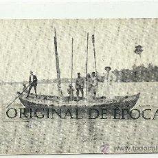 Postales: (PS-21346)POSTAL DE GUINEA ESPAÑOLA(FERNANDO POO)-BALLENERA DE LA HACIENDA MONTSERRAT. Lote 24617810