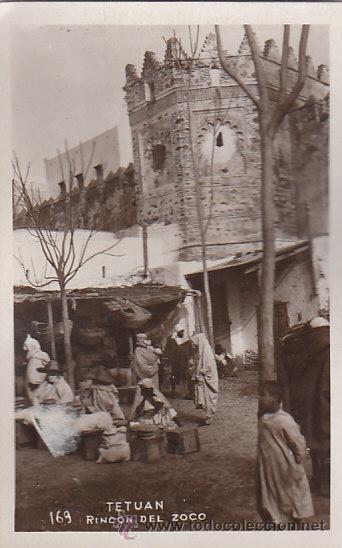 TETUAN (MARRUECOS), RINCON DEL ZOCO (Postales - Postales Temáticas - Ex Colonias y Protectorado Español)